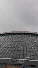 植田誠(うえはまだ) 公式ブログ/『東京ドーム。』 画像1