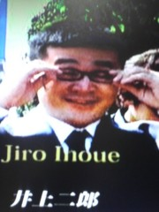植田誠(うえはまだ) 公式ブログ/『国立最高!。』 画像1