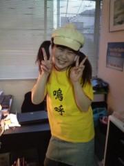 植田誠(うえはまだ) 公式ブログ/『告知ですよ。』 画像1