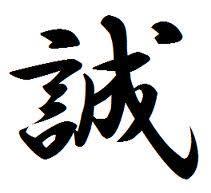 植田誠(うえはまだ) 公式ブログ/『名前。』 画像1