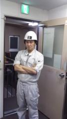 植田誠(うえはまだ) 公式ブログ/『まな板写真館。』 画像1