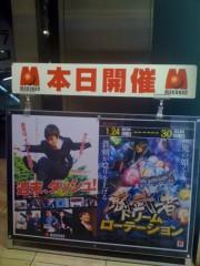 のぶ 公式ブログ/マルハンさん♪東京渋谷店♪ 画像1