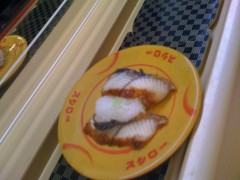 青樹伸 公式ブログ/回転寿司。。 画像1