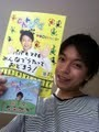 青樹伸 公式ブログ/CD♪( ´▽`) 画像1