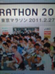のぶ 公式ブログ/東京マラソン。。 画像1