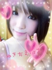 大崎由希 公式ブログ/GOTでしたん 画像1