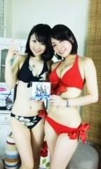 大崎由希 公式ブログ/おおさわちゃんっ♪ 画像2