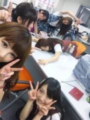 大崎由希 公式ブログ/SIR DAY 画像1