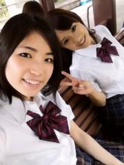 大崎由希 公式ブログ/盗撮かっっ 画像1