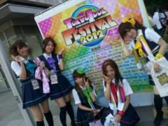 大崎由希 公式ブログ/ありがとうございました 画像1