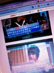 大崎由希 公式ブログ/金スマ! 画像1