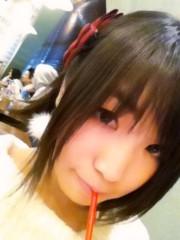 大崎由希 公式ブログ/いろいろ報告。 画像1