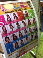 大崎由希 公式ブログ/リポート終了っ★ 画像2
