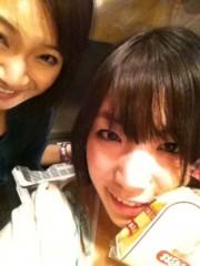 大崎由希 公式ブログ/おわったー! 画像1