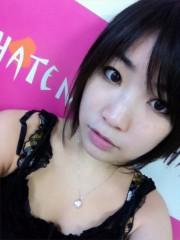 大崎由希 公式ブログ/これから 画像1