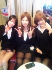 大崎由希 公式ブログ/珍しい♪ 画像1