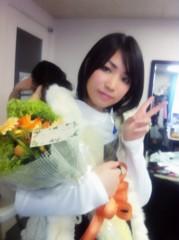 大崎由希 公式ブログ/GOTにゅーん 画像1