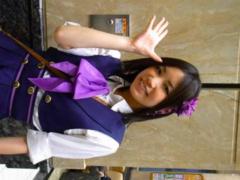 大崎由希 公式ブログ/わーわー 画像1