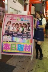 大崎由希 公式ブログ/ラーメン♪ラーメン♪ 画像1