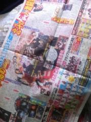 大崎由希 公式ブログ/サンスポが大変! 画像1