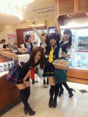 大崎由希 公式ブログ/SIR LIVE★ 画像1