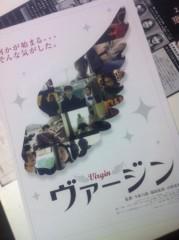 大崎由希 公式ブログ/ 映画『ヴァージン』のフライヤーですのよ 画像1