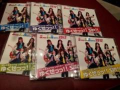 大崎由希 公式ブログ/CDできたっ♪ 画像1
