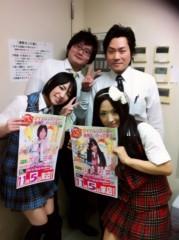 大崎由希 公式ブログ/SIR初現場終了★ 画像1