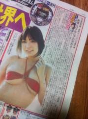 大崎由希 公式ブログ/昨日のコラム 画像2