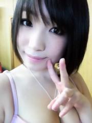 大崎由希 公式ブログ/お誕生日あいす♪ 画像1