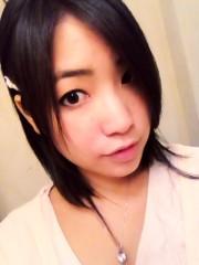 大崎由希 公式ブログ/かえるよん(´ω`) 画像1