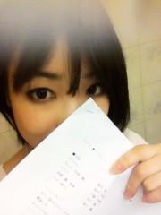 大崎由希 公式ブログ/おけいこ♪ 画像1