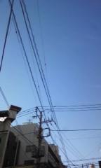 大崎由希 公式ブログ/晴れた! 画像1