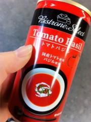 大崎由希 公式ブログ/スープコレクション 画像2