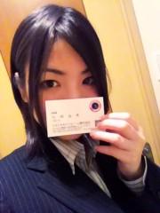 大崎由希 公式ブログ/夏仕様★ 画像2