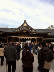 大崎由希 公式ブログ/初詣★ 画像1