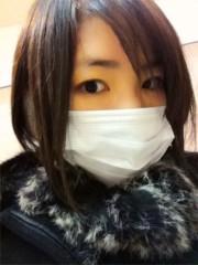 大崎由希 公式ブログ/帰るよ★ 画像1
