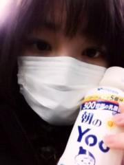 大崎由希 公式ブログ/Yooooooooo!! 画像1