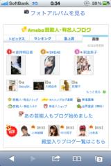 大崎由希 公式ブログ/奇跡が起きている…! 画像1