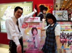 大崎由希 公式ブログ/ただいまぁ★ 画像2
