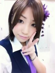 大崎由希 公式ブログ/だぶるです。 画像1