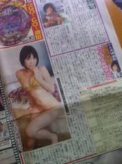 大崎由希 公式ブログ/裏ワザなんだよぅ。 画像2