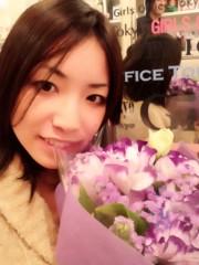 大崎由希 公式ブログ/ありがとう。 画像1