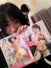 大崎由希 公式ブログ/2011-11-30 16:03:25 画像1