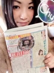 大崎由希 公式ブログ/最終回! 画像1