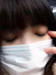 大崎由希 公式ブログ/おわた(´ω`) 画像1