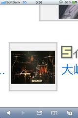 大崎由希 公式ブログ/奇跡が起きている…! 画像2