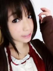 大崎由希 公式ブログ/感動(´;ω;`) 画像1