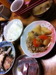 大崎由希 公式ブログ/ただいまっ 画像1