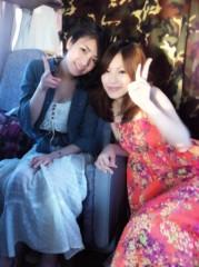 大崎由希 公式ブログ/気持ちいー♪ 画像2